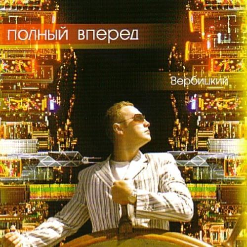 Геннадий вербицкий помолись за меня мама | мосты любви 2013.