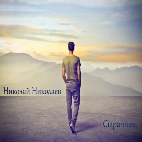 Игорь николаев в образе владимира мулявина с песней 'рушники.