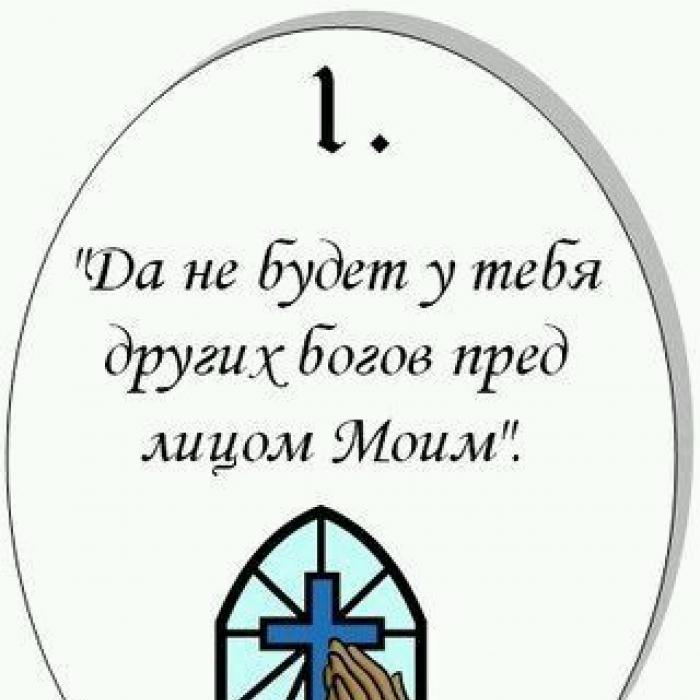 Значение церковнославянского языка для духовного образования имеем ли мы право на обиду?